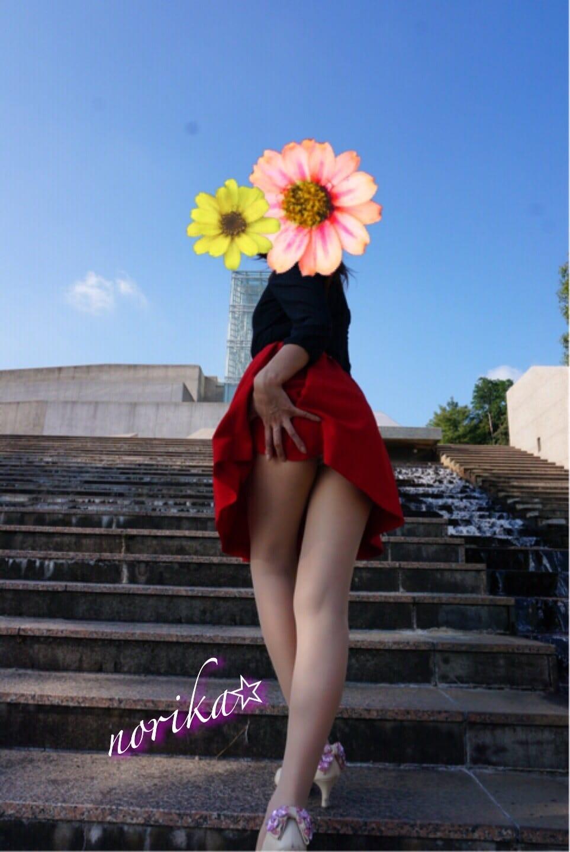 「シンデレラ体重」02/19(月) 21:18 | のりかの写メ・風俗動画