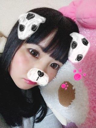 ねむ「しゅっきん!」02/19(月) 21:27   ねむの写メ・風俗動画