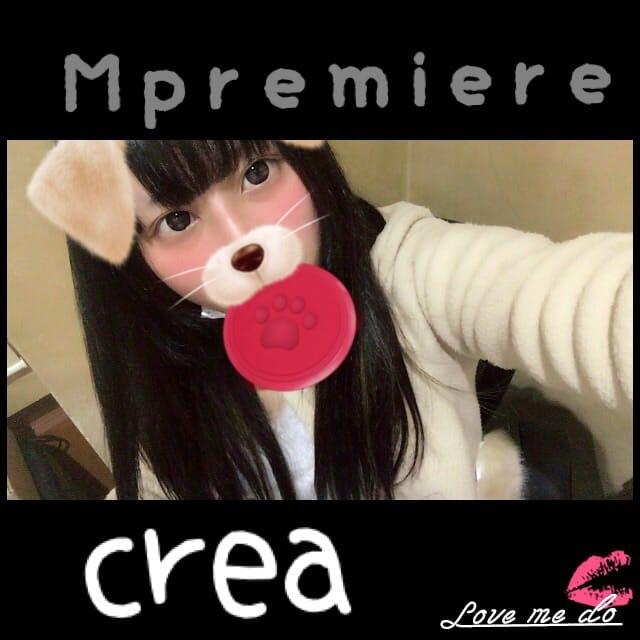 「おでかけ*ˊᵕˋ*」02/19(月) 22:21 | クレア ☆×2の写メ・風俗動画