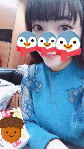 「【顔出し】明後日のサービス内容は…」02/19(月) 23:31 | 愛(あい)の写メ・風俗動画