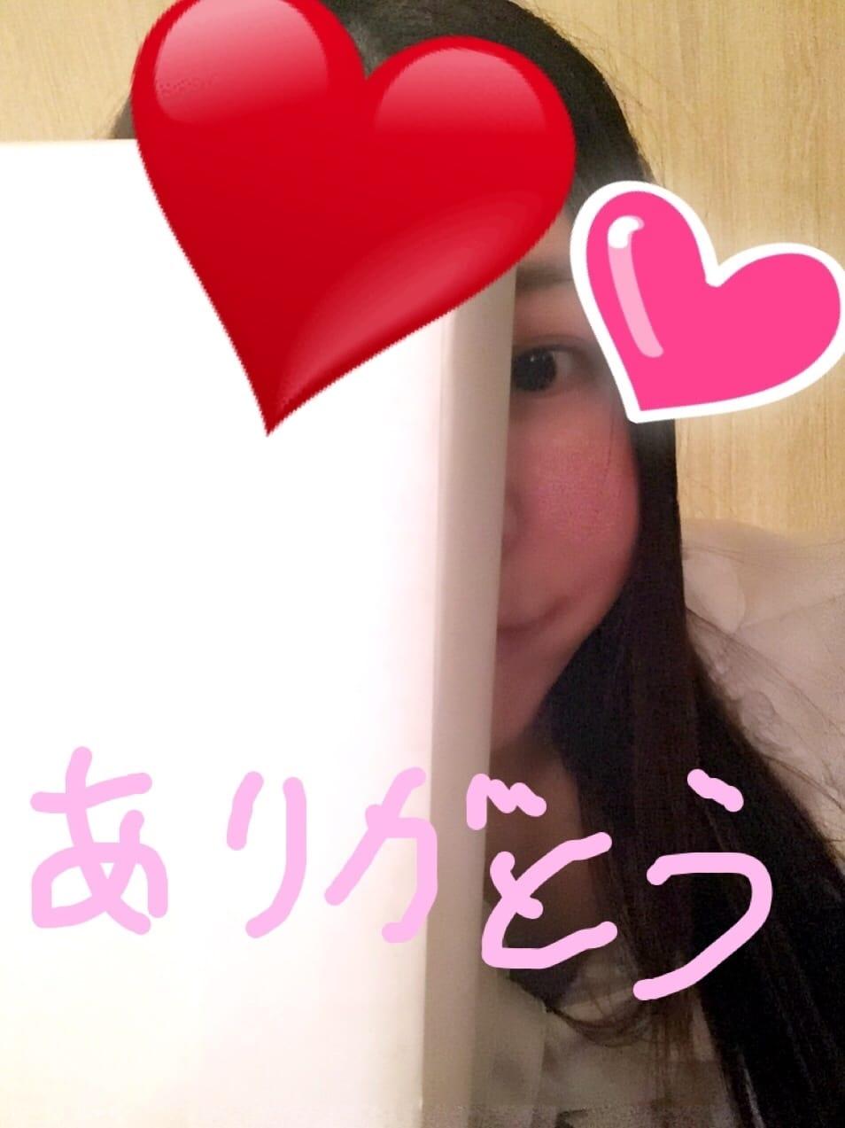 桜木ももえ「九州男児さん!!」02/19(月) 23:40 | 桜木ももえの写メ・風俗動画