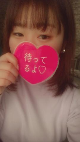 「撮影してきた!」02/19(月) 23:42   そらの写メ・風俗動画