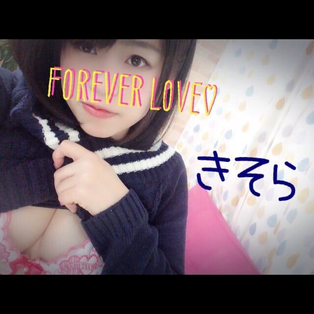「よるです」02/19(月) 23:48   きそらの写メ・風俗動画