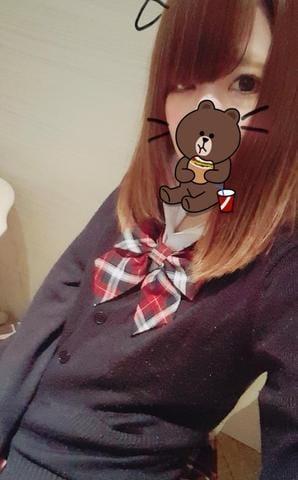 香坂まひろ「おれい♡」02/19(月) 23:52 | 香坂まひろの写メ・風俗動画