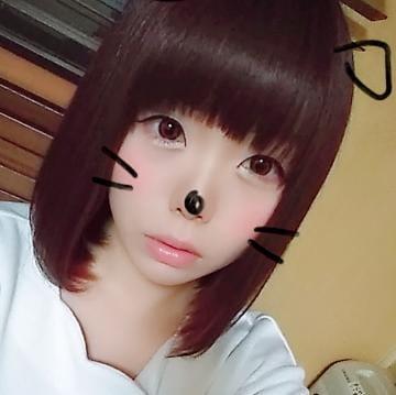 「?体質変異?」02/20(火) 01:12   あむの写メ・風俗動画