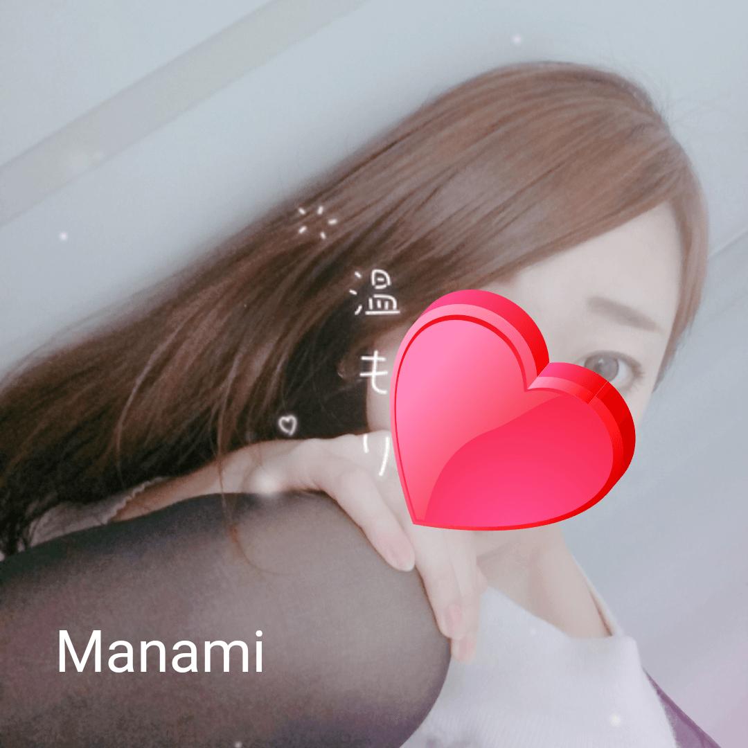 まなみ「おやすみなさい♪」02/20(火) 01:28 | まなみの写メ・風俗動画