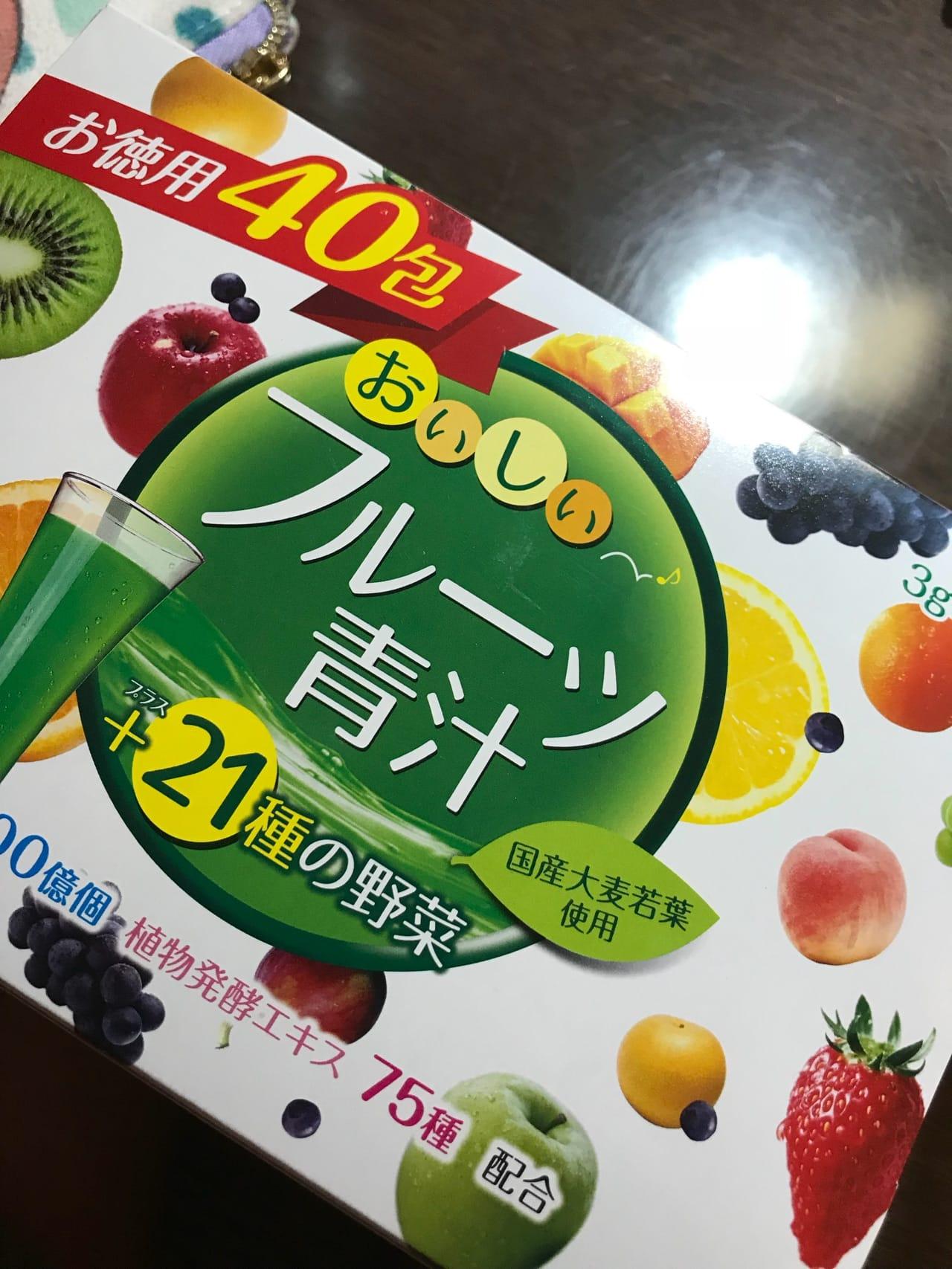るみか「おやすみまんっ!」02/20(火) 01:29 | るみかの写メ・風俗動画