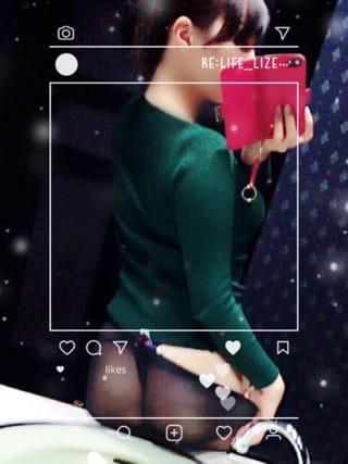 「一大事!」02/20(火) 02:02   りぜの写メ・風俗動画