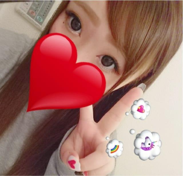 るい「おやすみなさい☆」02/20(火) 03:13 | るいの写メ・風俗動画