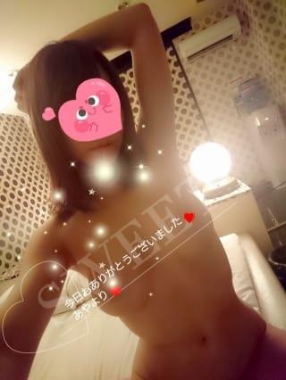 「今日も、ありがとうございました❤️」02/20(火) 03:46 | 希咲 あやの写メ・風俗動画