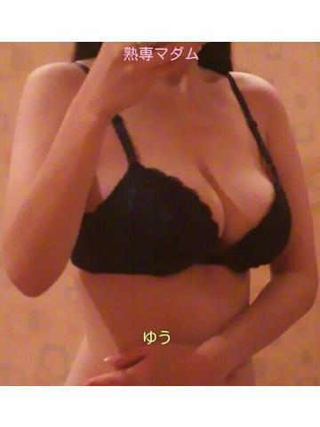 ゆう「[お題]from:お口の恋人さん」02/20(火) 06:06 | ゆうの写メ・風俗動画