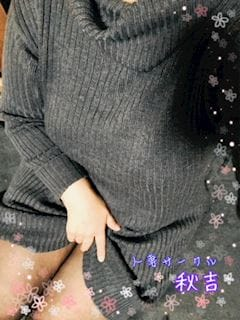 「小春日和(´・ω・`)??」02/20(火) 13:48 | 秋吉の写メ・風俗動画