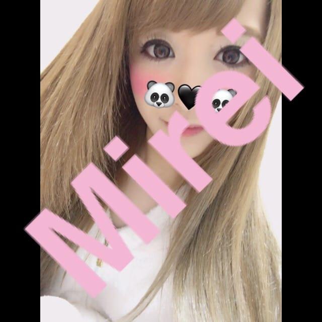 みれい「おはようございます♡」02/20(火) 13:48 | みれいの写メ・風俗動画