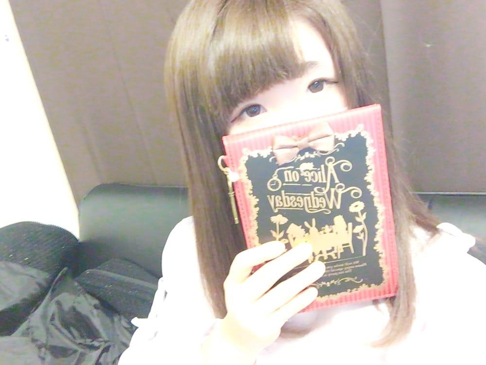「こんにちわ」02/20(火) 15:15 | 夢咲あいり(60分15千円)の写メ・風俗動画