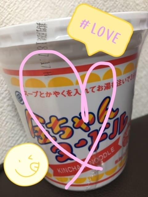 「金ちゃんヌードル!!!」02/20(火) 15:32 | 麻依子の写メ・風俗動画