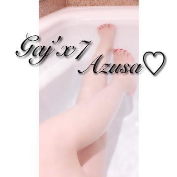 「なべ♡」02/20(火) 16:15   あずさ【細身の激カワ美女】の写メ・風俗動画