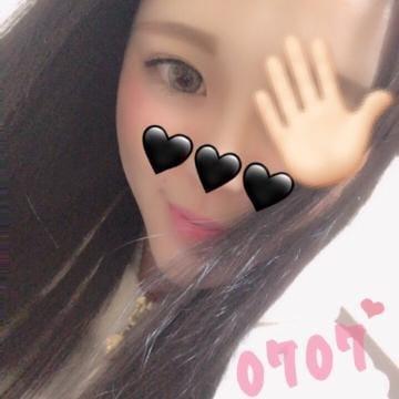 鈴木れな「0707✿」02/20(火) 16:44 | 鈴木れなの写メ・風俗動画