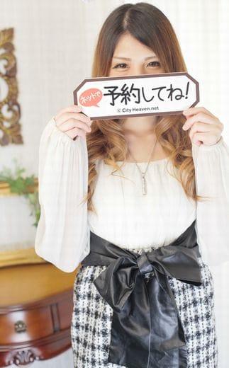 「予定」02/20日(火) 20:24 | 絵美里☆モデル級!博多美人♪の写メ・風俗動画