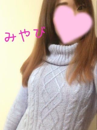 「出勤しました♡」02/20(火) 20:39   みやびの写メ・風俗動画