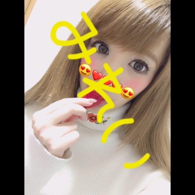 みれい「お礼♡」02/20(火) 21:32 | みれいの写メ・風俗動画