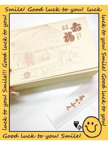 ふうかさん「差し入れ」02/20(火) 21:36 | ふうかさんの写メ・風俗動画