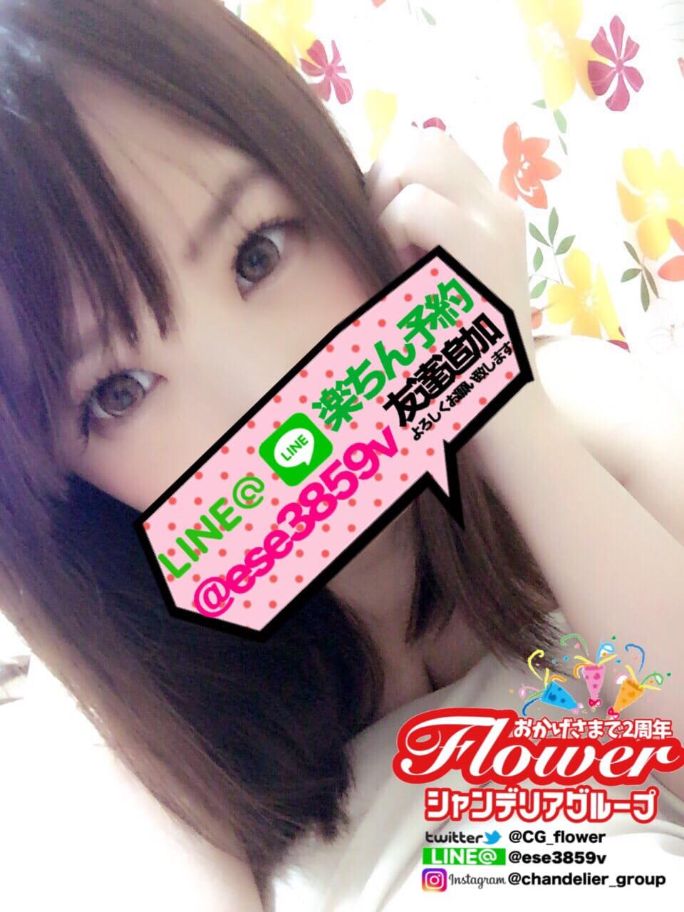 「ステラのお兄さん」02/20(火) 22:30 | すず☆ロリ+Eカップ+美少女の写メ・風俗動画