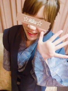「残念なお知らせ…」02/21(水) 00:40 | 猪原みかの写メ・風俗動画