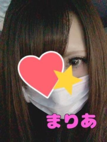 「明日12時〜☆まりあ」02/21(水) 00:57 | まりあの写メ・風俗動画