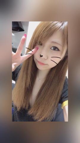 さくら「受付終了♡」02/21(水) 01:10 | さくらの写メ・風俗動画