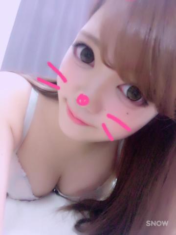 りん☆魅惑の美女☆「あと・。♪*+o」02/21(水) 01:38 | りん☆魅惑の美女☆の写メ・風俗動画