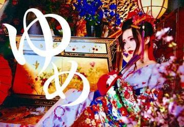 ゆめ「一(いち)風俗嬢の日課」02/21(水) 04:30 | ゆめの写メ・風俗動画