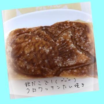 「食べたよぉ〜(*^^*)」02/21(水) 08:27 | りょうの写メ・風俗動画