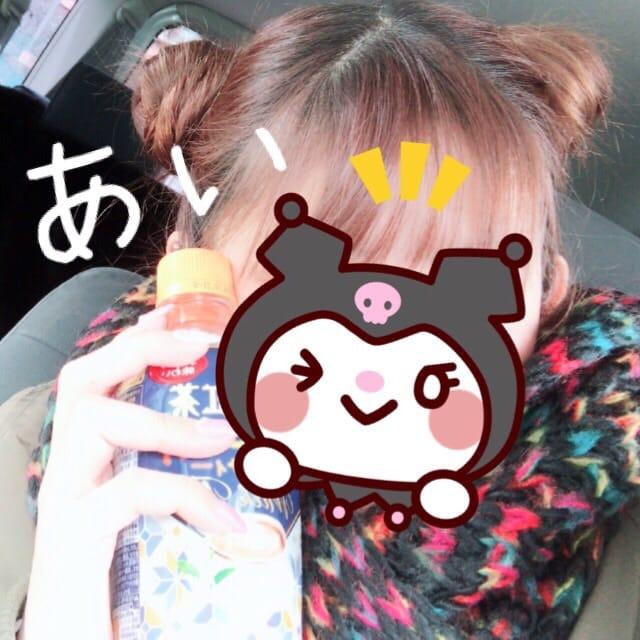 「ぴょんっ」02/21(水) 11:37   あいの写メ・風俗動画