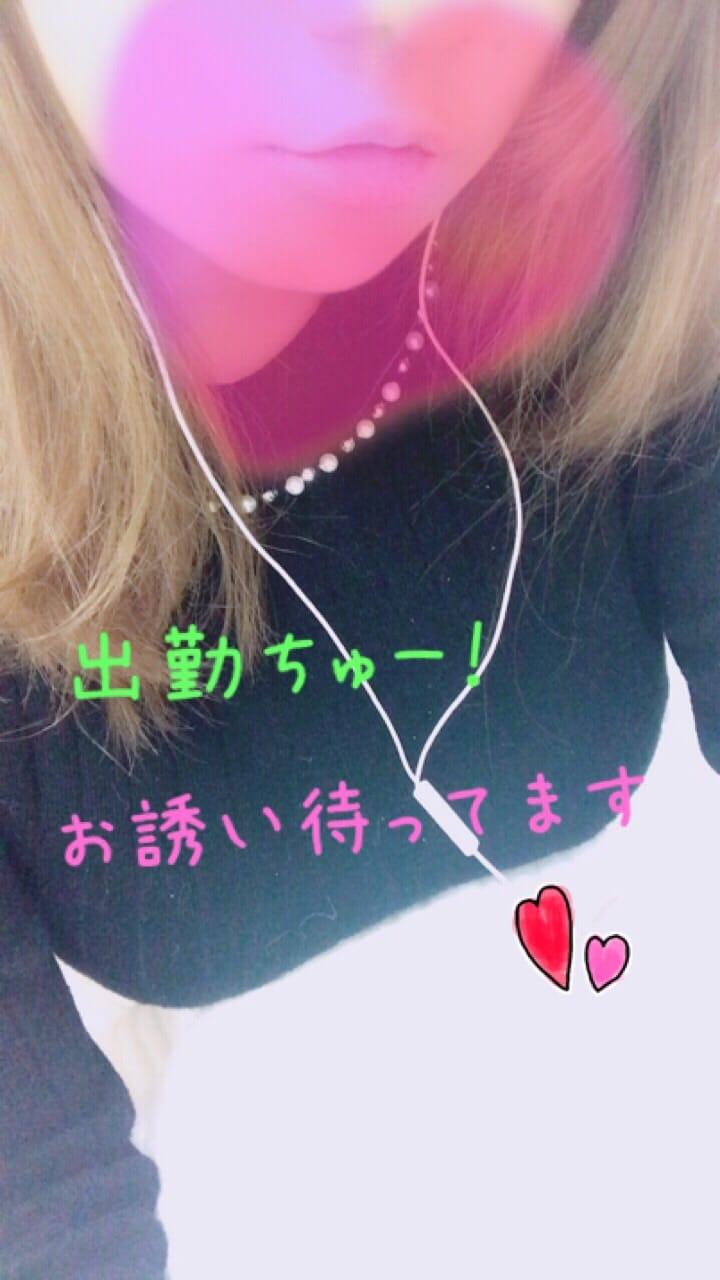 ヨツバ「なーうなーう☆」02/21(水) 11:47   ヨツバの写メ・風俗動画