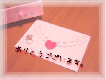 さわ「?めぐさん?」02/21(水) 12:06 | さわの写メ・風俗動画