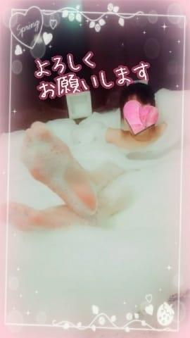 ひろ「出勤しました♪」02/21(水) 12:52 | ひろの写メ・風俗動画