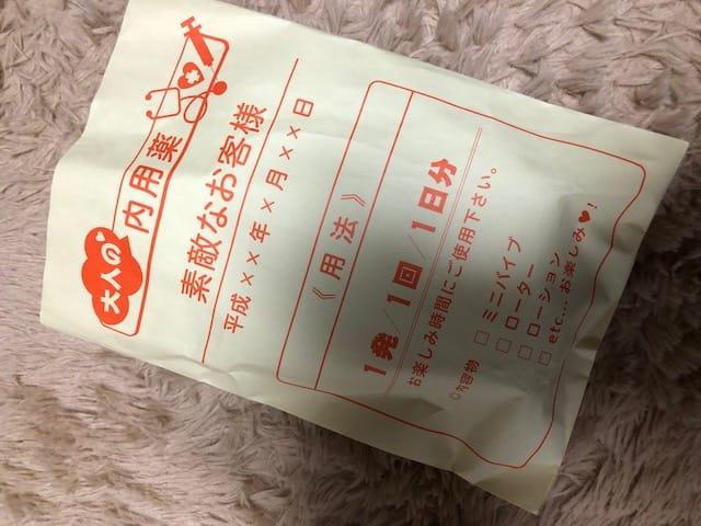 「15時〜」02/21日(水) 14:43 | ちなつ~☆の写メ・風俗動画