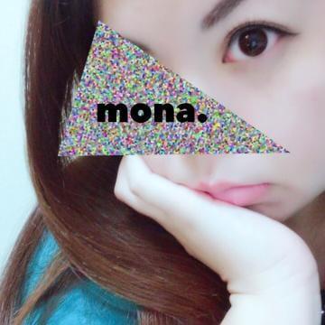 モナ「[自撮りしてみました]:フォトギャラリー」02/21(水) 15:55   モナの写メ・風俗動画