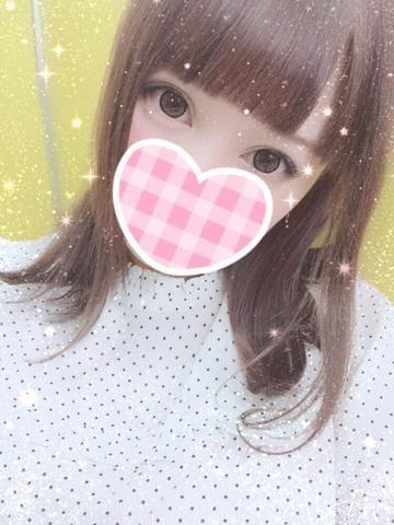 るい「出勤しました♡」02/21(水) 16:27   るいの写メ・風俗動画