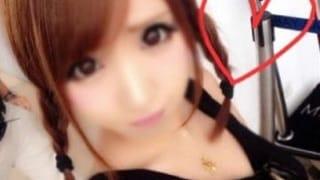 ほなみ「ギンタさん」02/21(水) 17:16 | ほなみの写メ・風俗動画