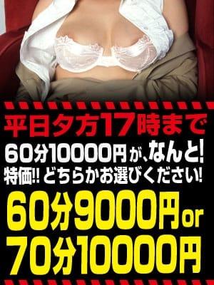 「◆夕方5時まで選べる60分9千円or70分1万円♪◆」02/21(水) 18:00 | ちさとの写メ・風俗動画