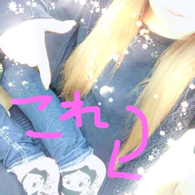 アイカ「☆」02/21(水) 18:22   アイカの写メ・風俗動画