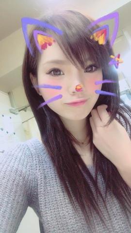 かずさ「おひさ♡♡」02/21(水) 20:45   かずさの写メ・風俗動画