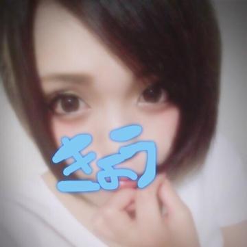 きょう「お疲れ様です♡」02/21(水) 21:39 | きょうの写メ・風俗動画