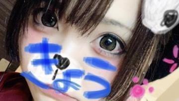 きょう「こんばんは」02/21(水) 22:23 | きょうの写メ・風俗動画