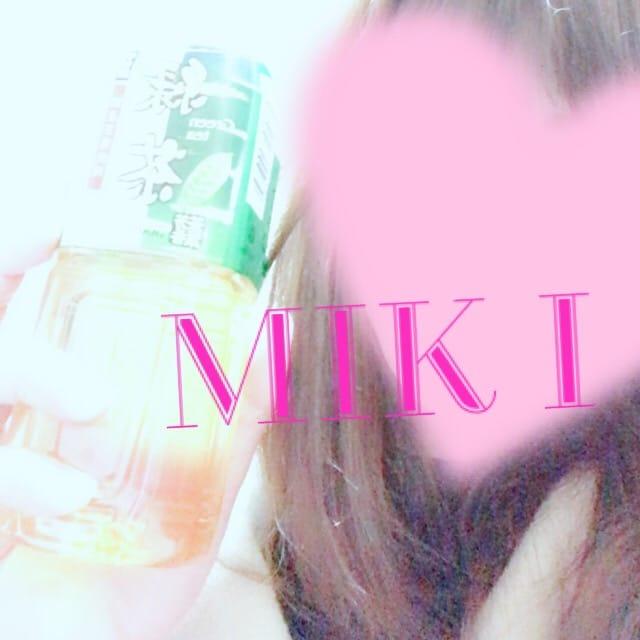 「お礼?まだまだ〜?」02/21(水) 23:26 | みきの写メ・風俗動画