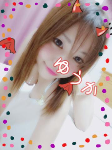 ゆうか「出勤前(ू•᎑•ू❁)」02/21(水) 23:30 | ゆうかの写メ・風俗動画