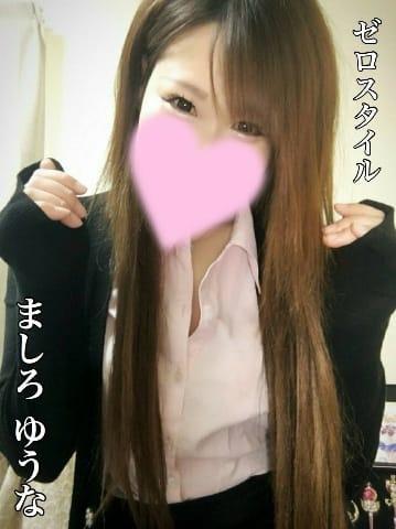 「またー」02/21日(水) 23:45   ましろゆうなの写メ・風俗動画