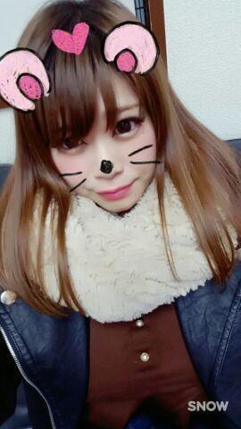 「お知らせー☆☆」02/22日(木) 00:11 | かいらの写メ・風俗動画