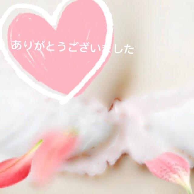 みき「先ほどまでのお礼です*。・゜。」02/22(木) 01:49 | みきの写メ・風俗動画